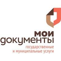 Сайт для проверки медицинской книжки по Чехове