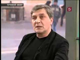 Невзоров о даче патриарха Кирила