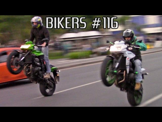 BIKERS 116 - S1000RR, CB1050X, ZX10R, Panigale, CBR, Suzuki more Superbikes!
