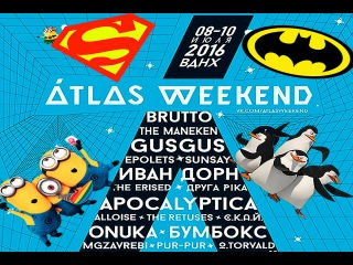 Atlas Weekend vs Batman, Superman, Penguins of Madagascar and Minions