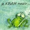 ПРЕСС_ЦЕНТР_ШК34_ИРКУТСК