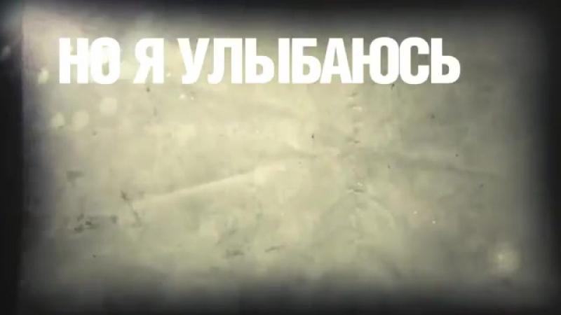 Grigorij_Leps_Artem_Loik_Plen