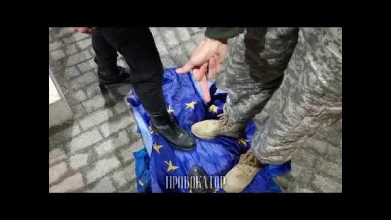 Активісти влаштували в Києві антиЄСівський рейд