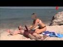 Vidmo org Golye i smeshnye Prikol na plyazhe 1969225 0