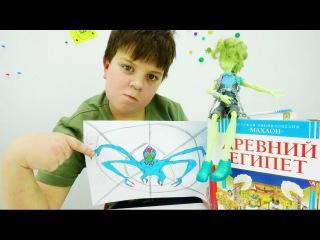 Египетские пирамиды и космические МОНСТРЫ! Рассказ для Портера (МОНСТР ХАЙ). Мультик с игрушками