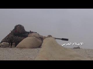 Йемен. +18. . Йеменский снайпер подстрелил саудита в районе аль-Хадра провинц...