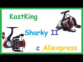 Катушка для Ультралайта KastKing Sharky 2 с Aliexpress. Что внутри?