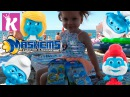 Смурфики Машемс Smurf Mash'ems toys Papa Smurf Smurfette Grouchy and Clumsy
