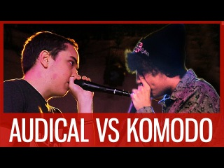 AUDICAL vs KOMODO  |  American Beatbox Championship 2016  |  1/4 Final