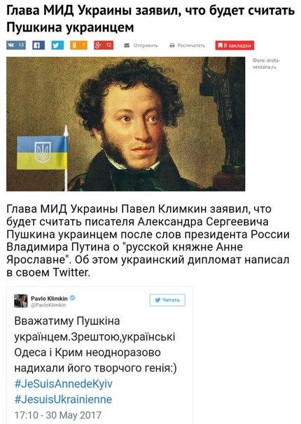 бронирования пушкин на украинском демотиватор частности