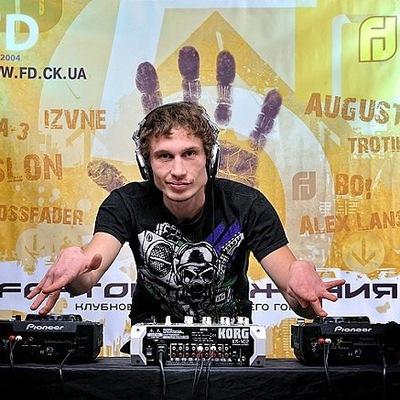 Андрей Trotill
