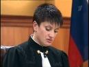 Федеральный судья выпуск от 2011 01 14