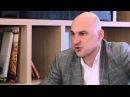 Радислав Гандапас Антикаша в голове залог успеха от Радислава Гандапаса