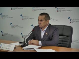 Брифинг врио министра сельского хозяйства и продовольствия ЛНР