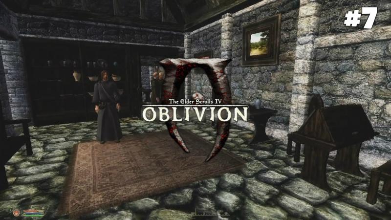 The Elder Scrolls IV Oblivion GBR's Edition Прохождение Спасти Мартина 7