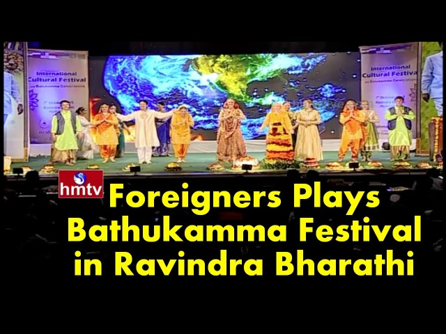 Foreigners Plays Bathukamma Festival in Ravindra Bharathi Hyderabad HMTV