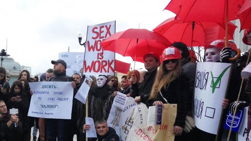 Митинги проституток проститутки алма