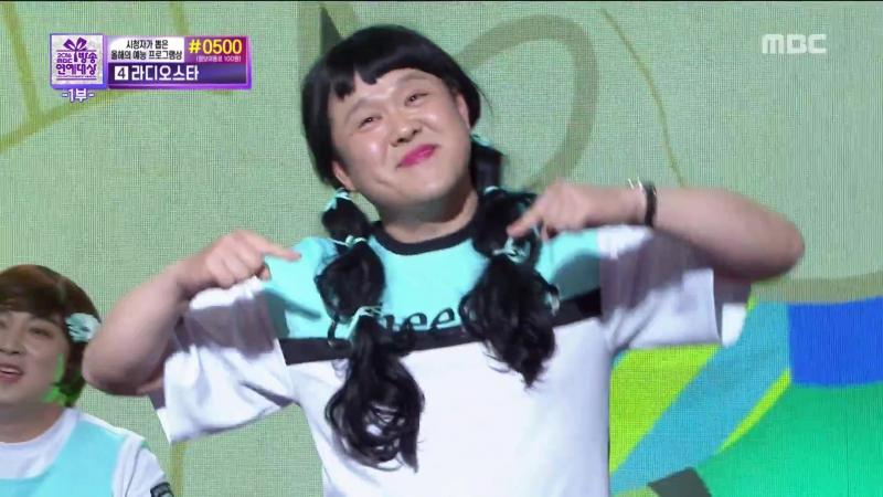 DinDin Nam Chang Hui Heo Kyung Hwan Sung Hwang Je Kim Gu Ra - Cheer Up @ 2016 MBC Entertainment Awards 161229