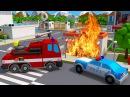 Мультики для Детей - Пожарная и Полицейская Машина Спешат на Помощь! 3D Видео для