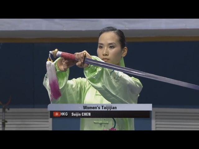 1st Taolu World Cup Suijin Chen HKG Women's Taijijian 1st Place