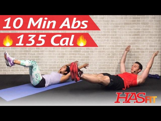 HASfit 10 Minute Ab Workout at Home Тренировка пресса на полу 10 упражнений