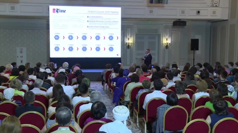 BuyTime ПРЕЗИДЕНТ В ЭФИРЕ Конференция БайТайм в Алматы