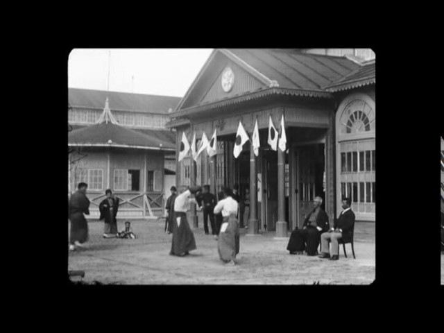1897 Japanese Sword Ono Ha Itto Ryu Style Exhibition Kyoto Japan
