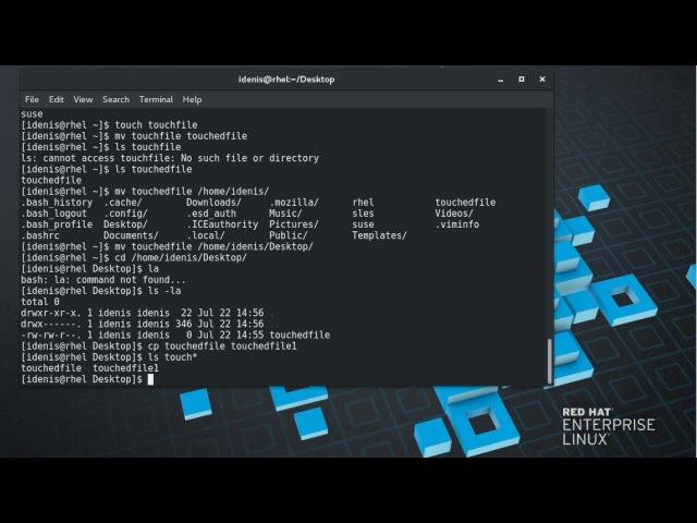 23. Управление файлами RHEL 7.4 Beta (Maipo)