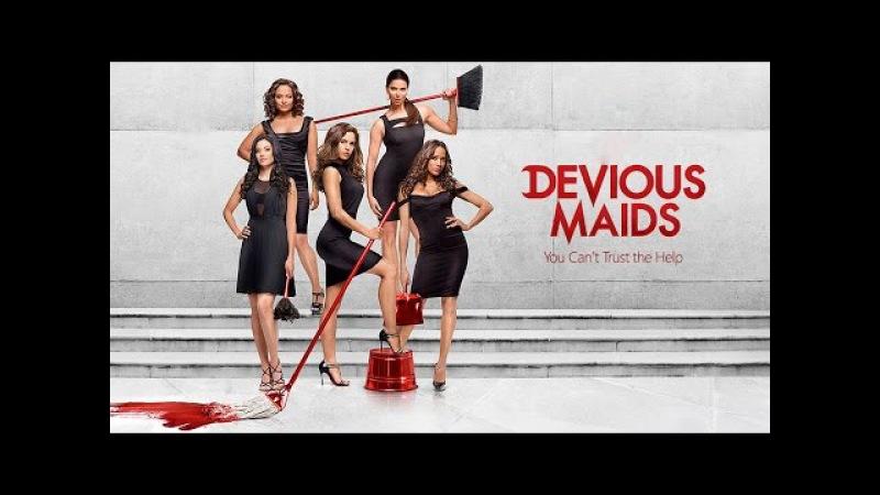Коварные горничные Devious Maids трейлер сериала