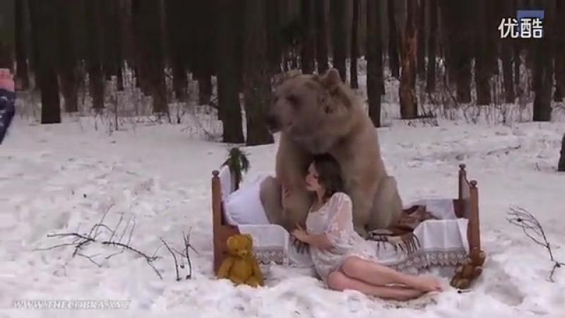 Фотосессия русских моделей с живым медведем