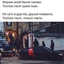 Степан Дзюба -  #47