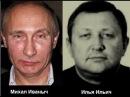 Путин и авторитет Трабер Антиквар Лубянский урканат ПУТИНИЗМ как он есть