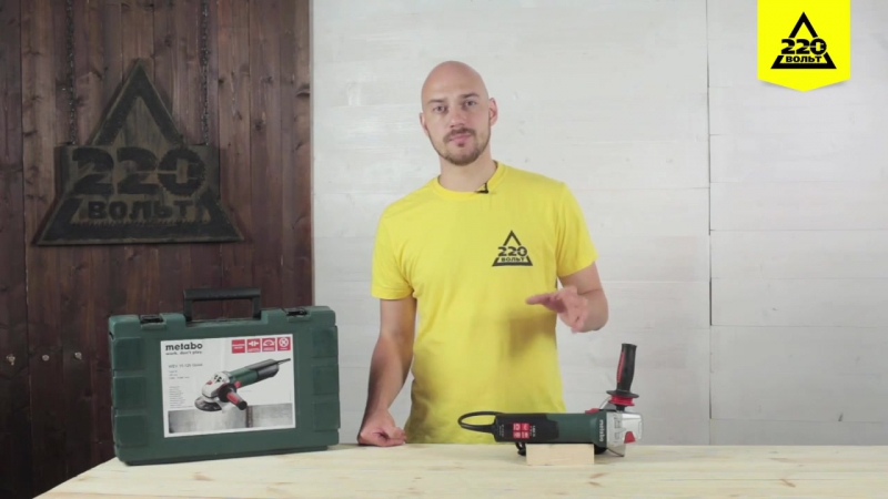 УШМ болгарка METABO WEV 15-125 Quick в кейсе