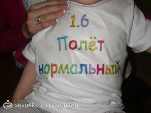 актера с полутора годиками картинка украине выпустили