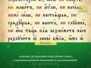 Православная азбука. Камора