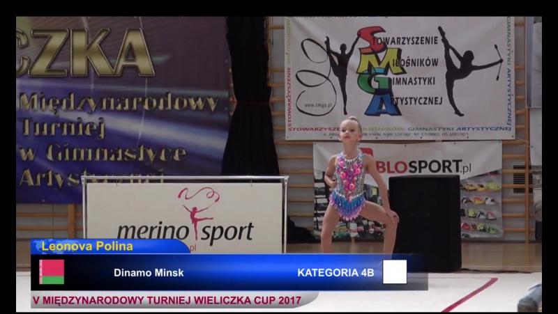 Leonova Polina WIELICZKA CUP 2017
