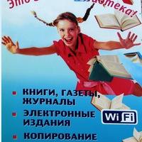 Логотип ЦДБ им. С.Я. Маршака