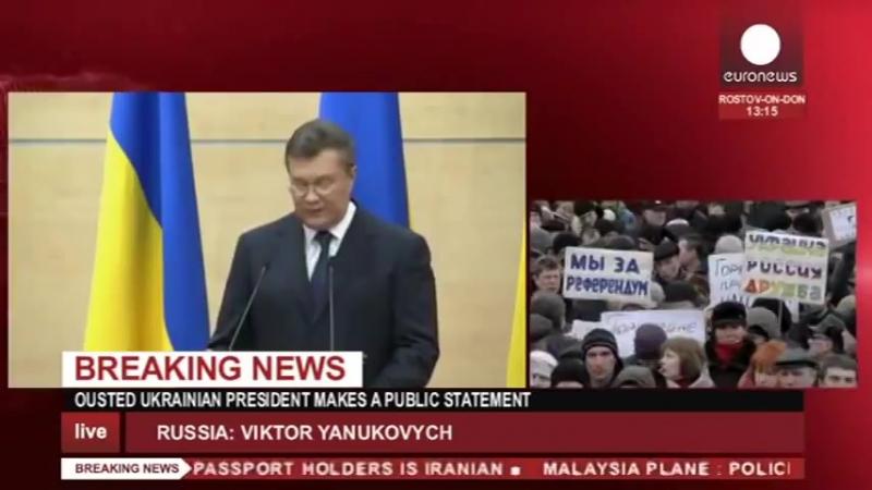Euronews Євроньюз Євроновини Віктор Янукович у Ростові на Дону друга поява на публіці 11 березня 2014