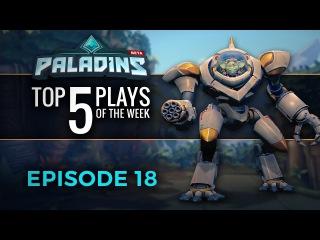 Paladins - Top 5 Plays #18
