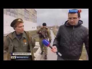 Донбасс. Командир дивизиона Ольга 'Корса' и ее подразделение Армии Новорос...