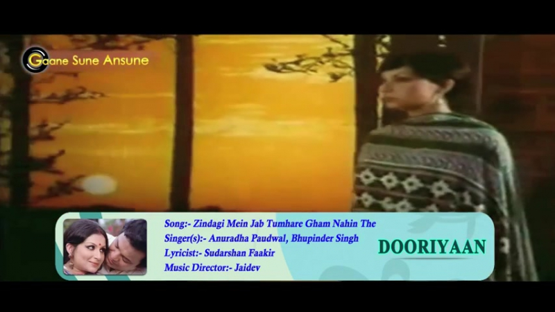 Dooriyaan 1979 Full Video Songs Jukebox Uttam Kumar, Sharmila Tagore, Shreeram Lagoo