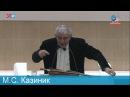 Михаил Казиник о культуре Выступление в Совете Федерации