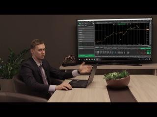 Покупка акций компании NVIDIA