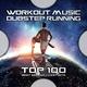 Dubstep, Workout Electronica, Running Trance - Hedlok - Robot Nation ( Dubstep Glitch Hop Bass )