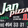 "кафе  ""Jan Pizza"""
