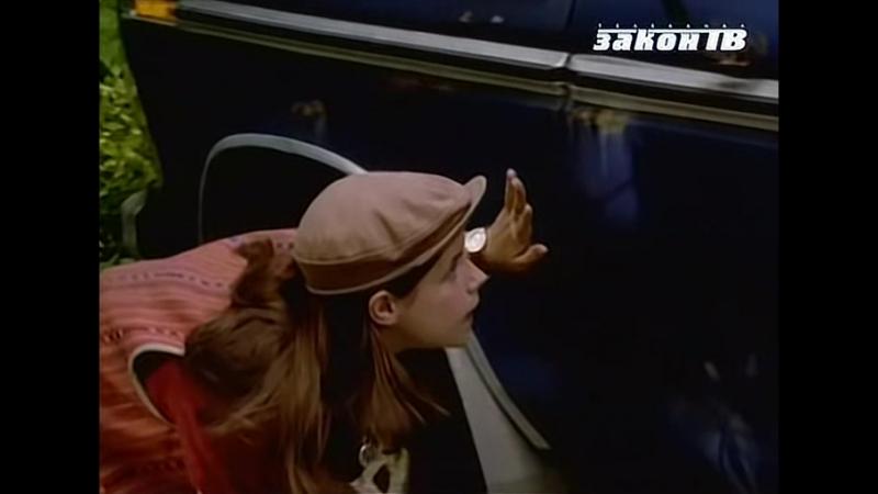 Приключения Ширли Холмс The Adventures of Shirley Holmes 1997 2x09
