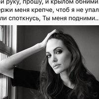 ЛилияСинкевич