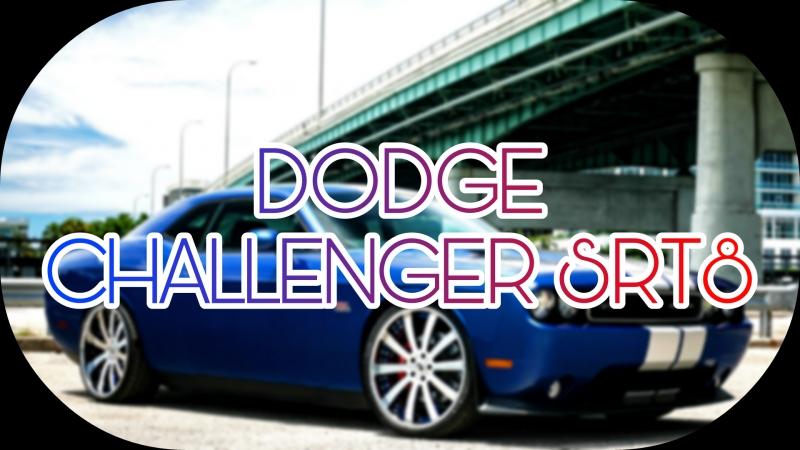 Dodge Challenger SRT8 AutoGurman