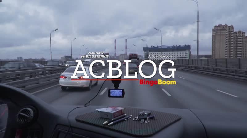 ACBlog: ACB90