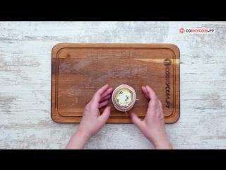 Картофель в беконе с сырной начинкой